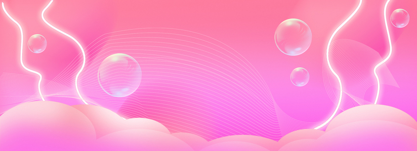 粉红色渐变灯管气泡双十一活动促销背景