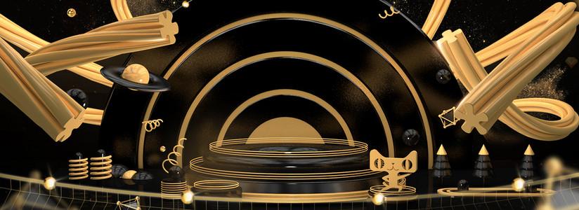 双十一黑金配色流体舞台天猫星空海报