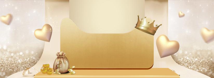 双十一金色天猫爱心金币皇冠海报