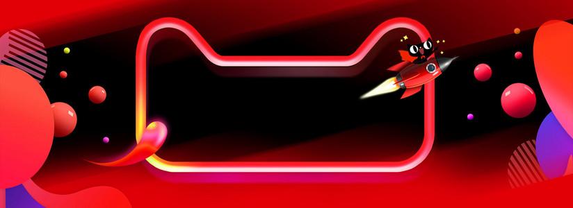 红色黑色渐变天猫双十一背景