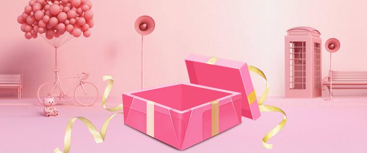唯美风C4D风粉色礼盒双11海报