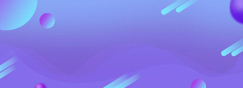 紫色清新渐变双11促销质感泡泡背景