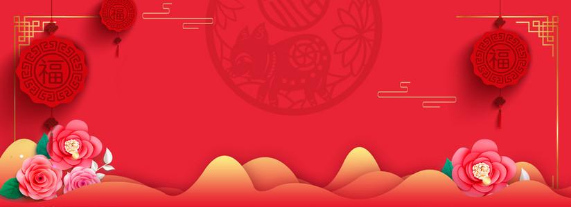 2019新年元旦红色新春过年立体花朵背景