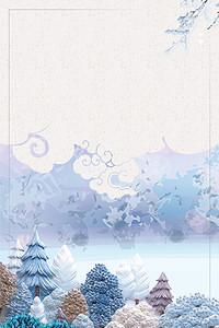 二十四节气霜降海报
