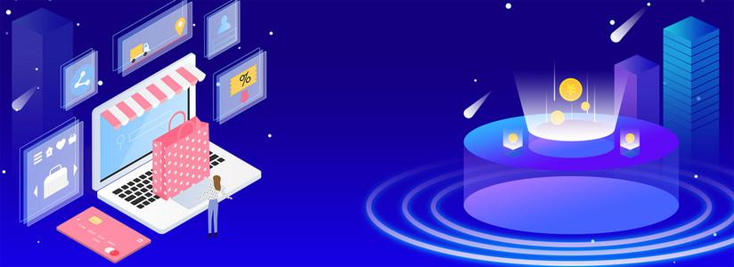 双十一2.5D风网上购物anner海报