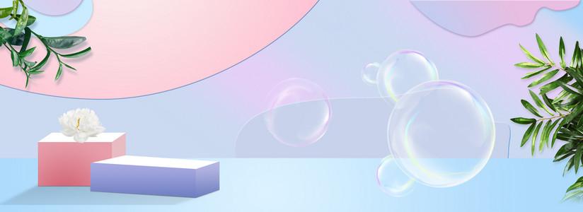 双十一质感泡泡展台清新banner海报