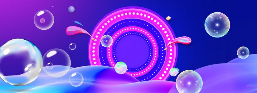 质感泡泡双十一紫色渐变电商风促销背景