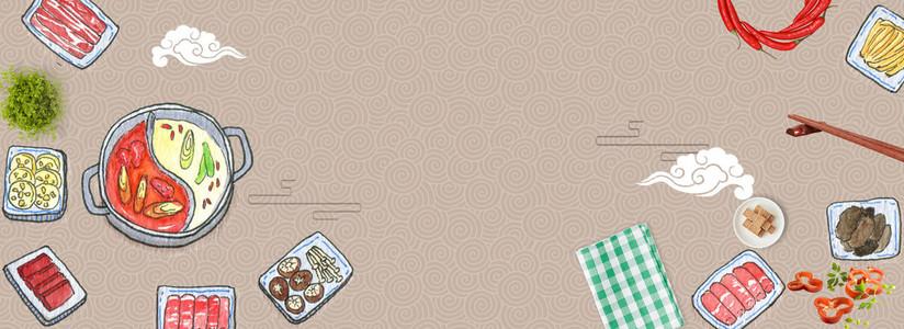 火锅美食海报背景