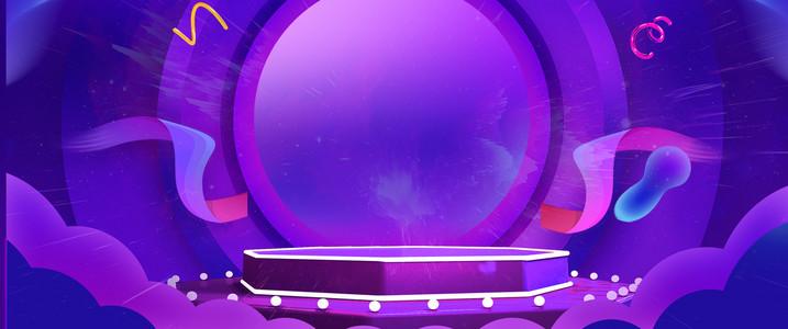 天猫双11狂欢节紫色背景