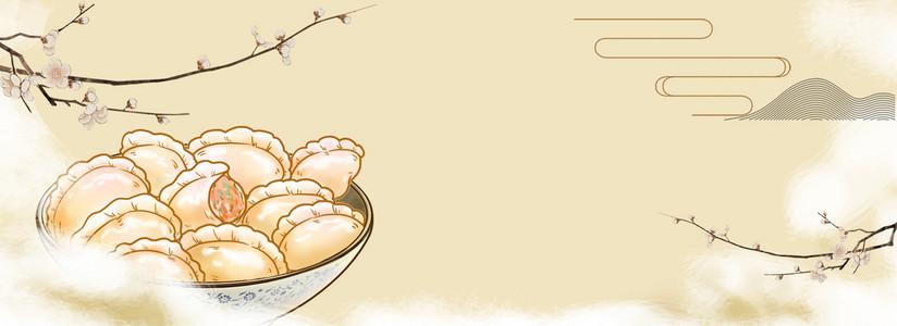 立冬吃饺子简约海报背景