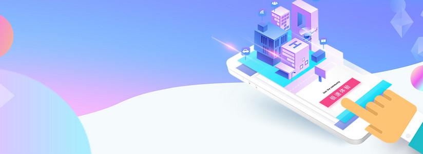 蓝色扁平2.5D手机立体建筑banner