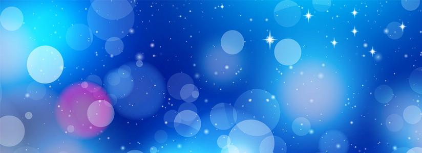 唯美光效蓝色光斑海报