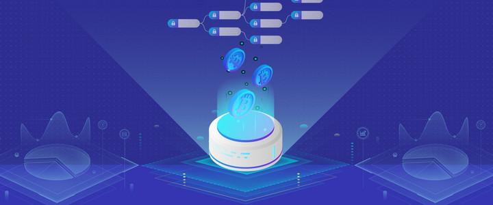 2.5D商务办公互联网大数据科技海报