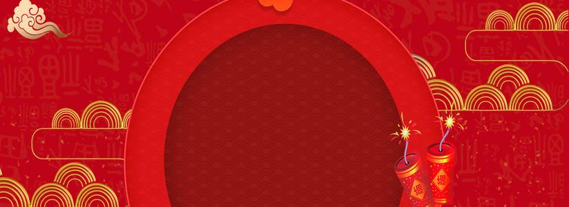 春节红色喜庆电商海报背景