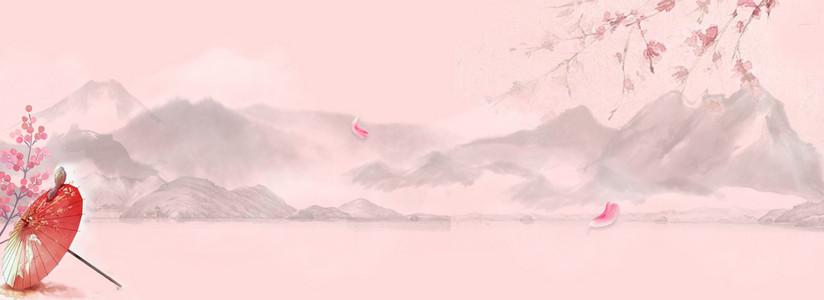 粉色古风清新海报背景