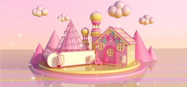 梦幻粉色糖果C4D背景