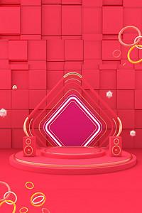 双十一促销立体几何舞台广告背景