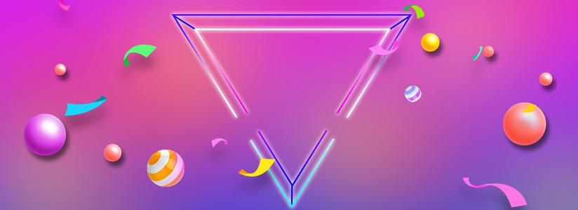 三角渐变电商双十一海报背景