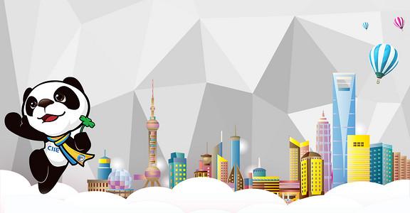 上海进口博览会卡通形象海报