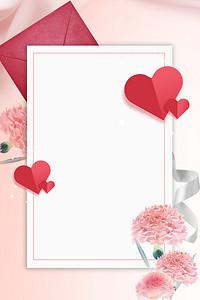 浪漫温馨粉色感恩节贺卡背景海报