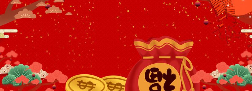 红包红包雨红包礼盒背景图片免费下载_广告背