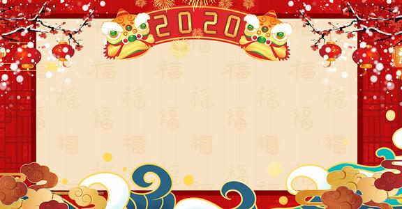 中秋节活动通知模板_鼠年背景图片-鼠年背景素材图片-千库网