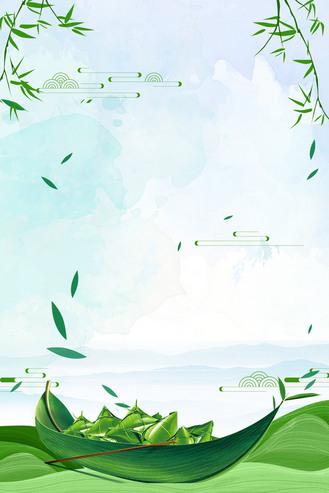端午节粽子绿色中国风端午主题海报