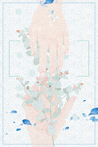 蓝色水彩风清新唯美情人节海报