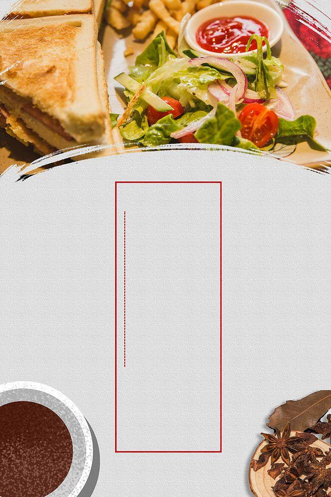 火锅传单背景_牛肉火锅背景图片-牛肉火锅背景素材-牛肉火锅背景下载-千库网