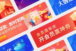 UI·精选banner