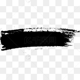 ps水墨晕染笔刷下载_水墨笔刷素材图片免费下载_高清psd_千库网(图片编号11716858)