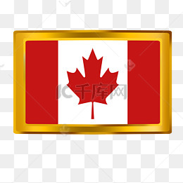 加拿大国旗图片 加拿大国旗素材图片 加拿大国旗素材图片免费下载 千库网png图片
