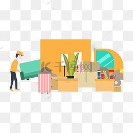 公司财务报告范文_搬家图片-搬家图片素材免费下载-千库网