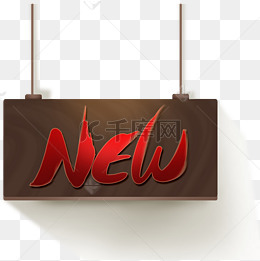 新品上架图标_新品上架图片-新品上架图片素材免费下载-千库网-第2页