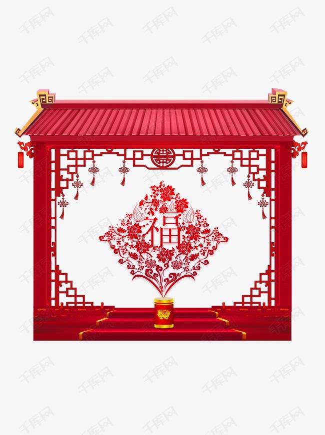 新年喜庆团圆新春喜庆古风房子元素