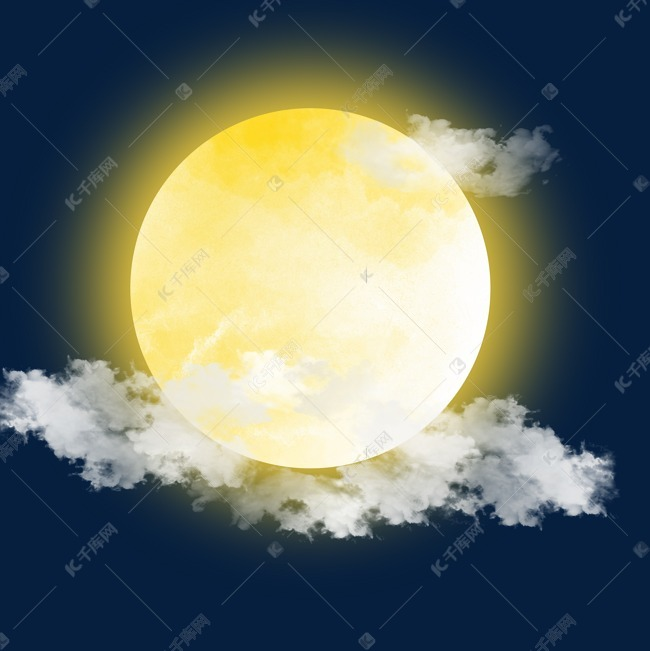 中秋唯美圆月