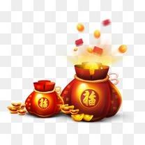 新年红包袋福字元宝素材