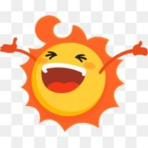 开心的太阳