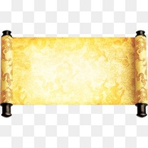 金色精致圣旨卷轴