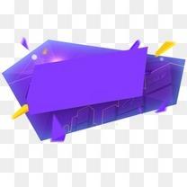 紫色扁平几何图案