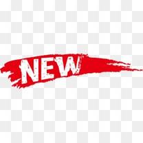 new新品
