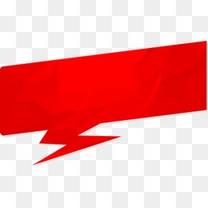促销标签 立体标签 红色