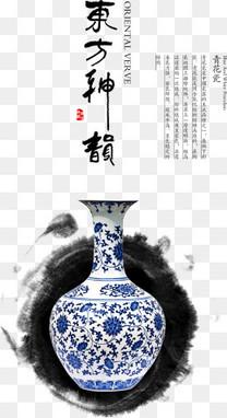 中国风青花瓷海报图片