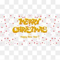 圣诞快乐英文字体设计