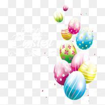 矢量彩色悬浮蛋蛋