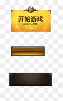金色开始游戏界面