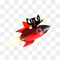 天猫搭火箭