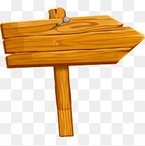 木头指示牌