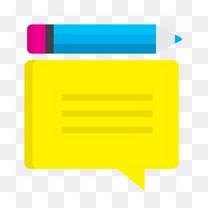 聊天客户反馈设计改进信息泡沫铅笔支持CMYK:产品开发