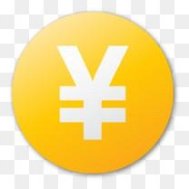 黄色人民币符号图标